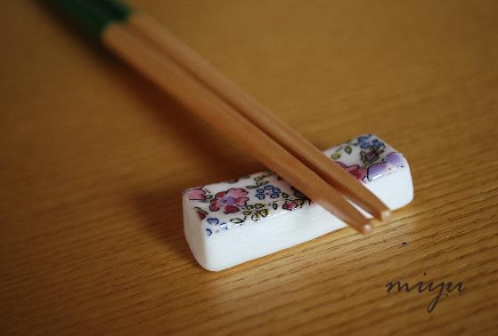 箸置き(2011フェリシテ)3
