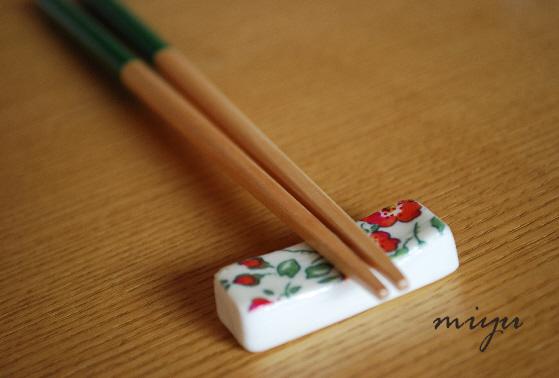 箸置き(フェリシテ)3