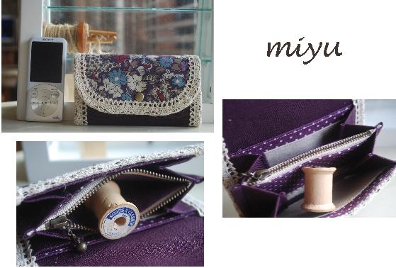 ミニ財布(ファーガス)2