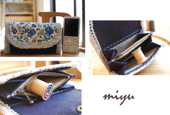 ミニ財布(フェリシテ・ブルー)2