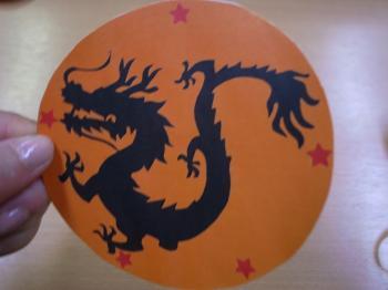 ドラゴンボール2