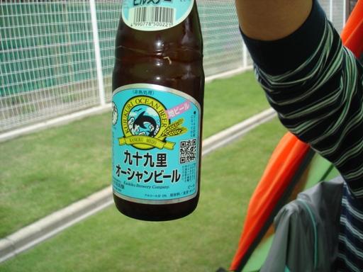 201010平塚山中湖 008S