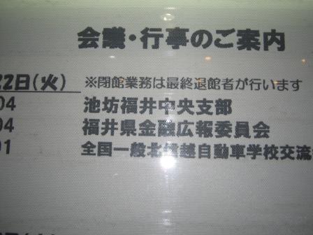 IMG_0037_20091224005744.jpg