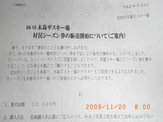 RIMG0251.jpg