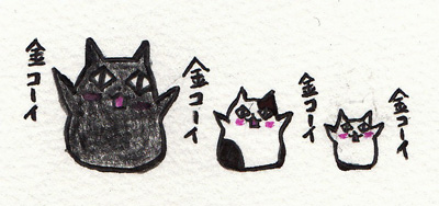 0107kokkisiroaka.jpg