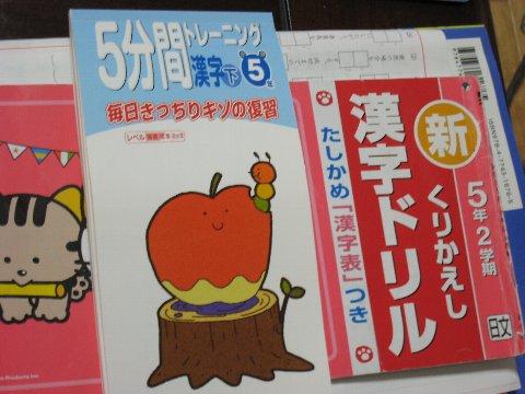 kanji 003