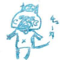 airu2.jpg