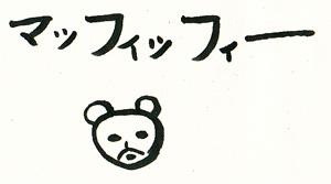japan5.jpg