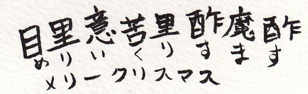kanji6.jpg
