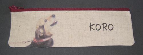 koro002.jpg