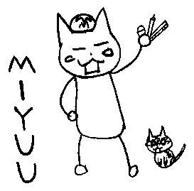 miyuusan04.jpg