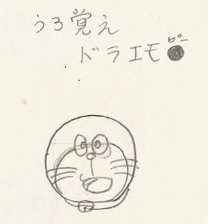 mizuni1.jpg