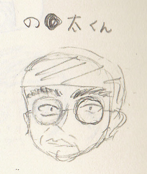 mizuni2.jpg