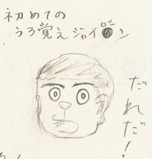 mizuni3.jpg