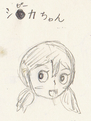 mizuni4.jpg