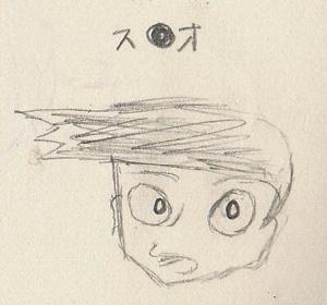 mizuni5.jpg