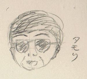 mizuni7.jpg