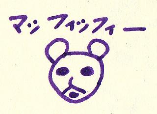 nihon5.jpg