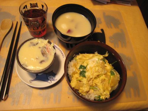 oyako-001.jpg