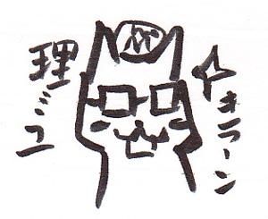 rimiyu1.jpg