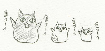 wagawa2.jpg