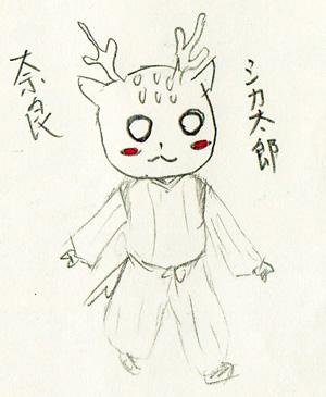 yurukyara1.jpg
