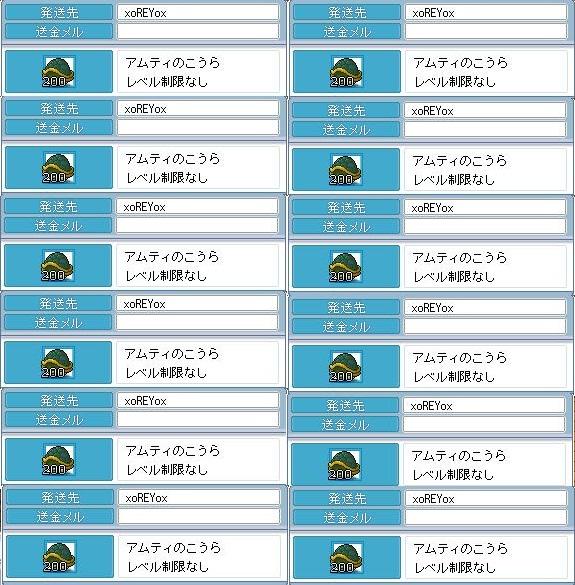 0719亀の甲羅