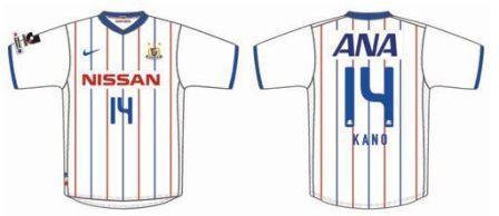 マリノス2010 A