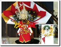 石川の伝統工芸展 ~伝統工芸の贈り物~