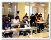 金沢能楽美術館 水引体験教室