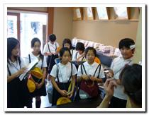扇台小学校総合学習