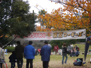 2009112915.jpg
