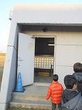 首都圏外郭放水路 012