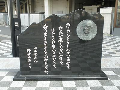 栃木 024