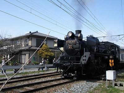 2010.03.22長瀞・秩父 004