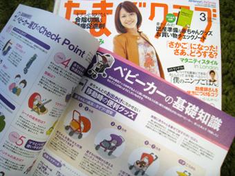 20100215.jpg