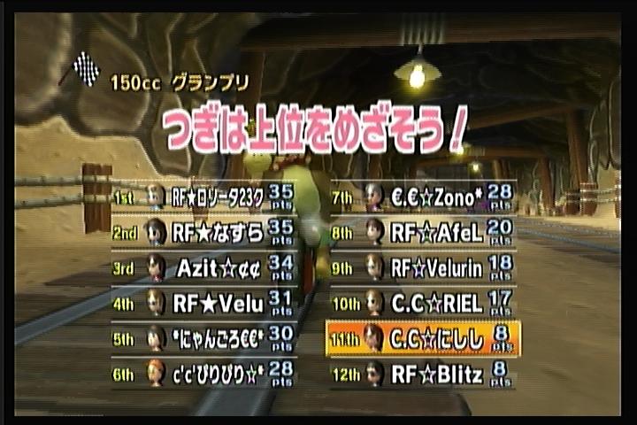 20100705-225937.jpg