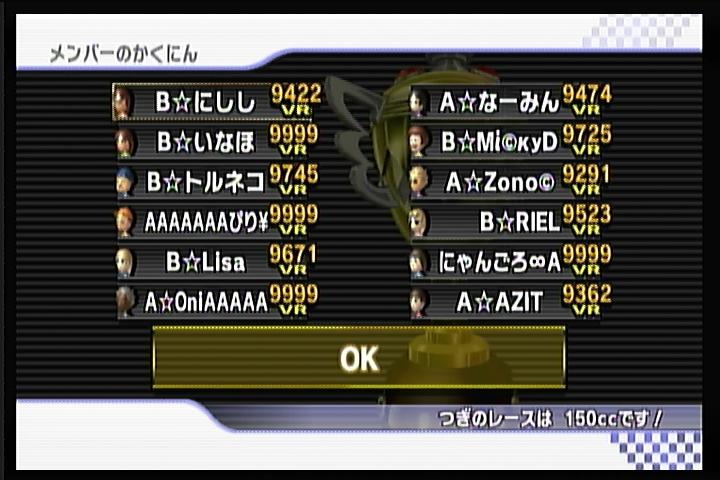 20110220-000654.jpg