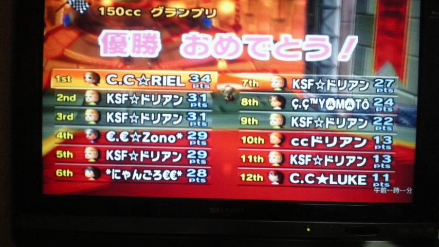 KSF128178.jpg