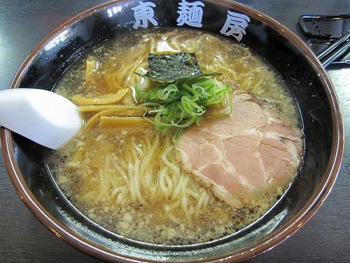 s-東麺IMG_3372