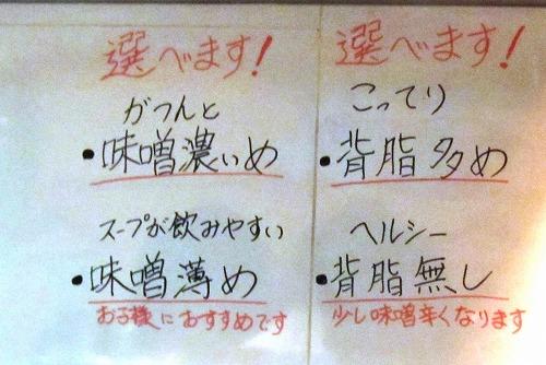 sーけごん選択IMG_3464