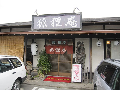 s-コリアン外見IMG_3651