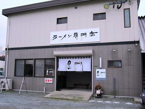 s-黒門外見IMG_3684