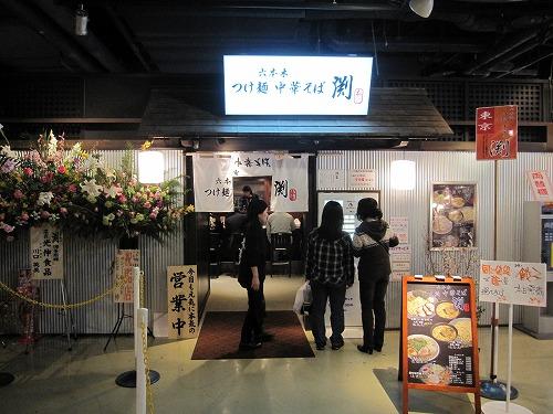 s-渕外見IMG_3769