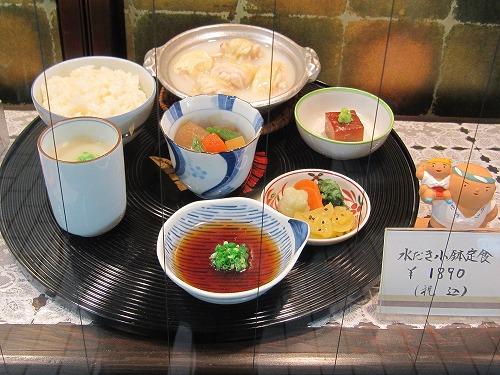 s-三浦水炊きIMG_3832