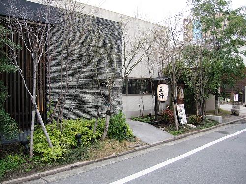 s-五行外見IMG_3847