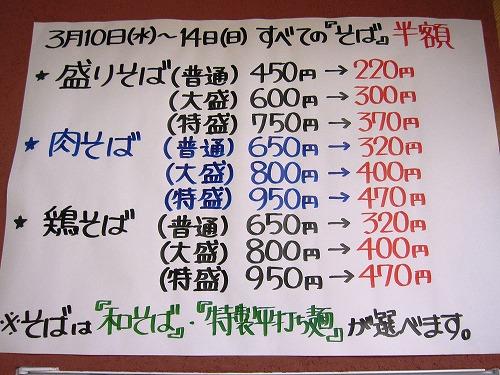 s-天神散歩4IMG_3932