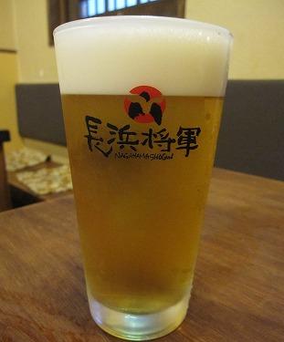 s-将軍ビールIMG_3971