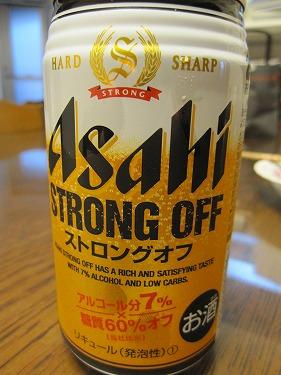 s-ビール新製品IMG_4204