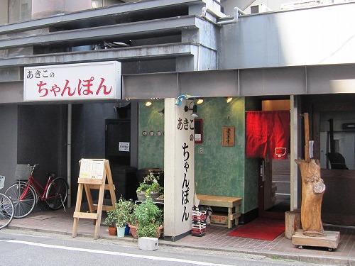 s-あきこ外見IMG_4308